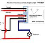 Вольтметр+амперметр  10А 0-100V
