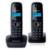 Радиотелефон Panasonic KX-TG 2512
