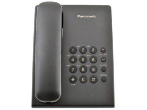 Телефон Panasonic KX-TS 2350