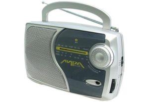 Радиоприемник ЛИРА 238
