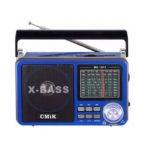 Радиоприемник CMIK MK-1011