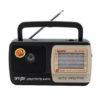 Радиоприемник KIPO KB- 408AC