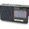 Радиоприемник MEIER M-132U