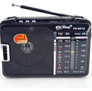 Радиоприемник PX-621U