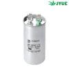 Конденсатор CBB65 5мкФ 450В (алюмин. корпус)