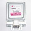 Магнетрон 2M809-15GKH (2M236-M1)
