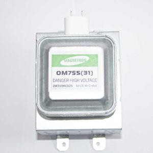 Магнетрон OM75P(31)
