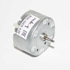 Двигатель  6В (R500-14415)