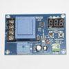 Контроллер заряда 220V XH-631